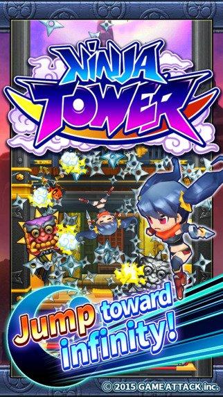 NINJA TOWER_SS1