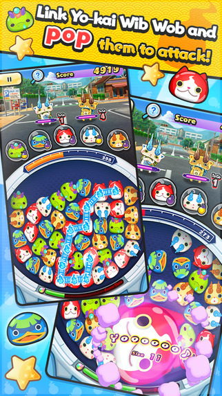 YO-KAI WATCH Wibble Wobble_SS2