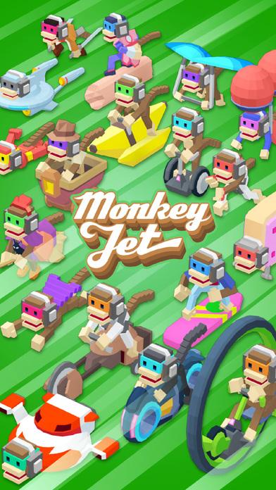 Monkey Jet