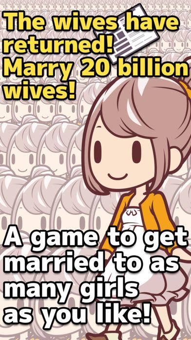 20 Billion Wives