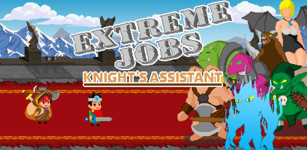 ExtremeJobs Knight's Assistant