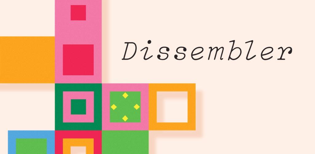 Dissembler